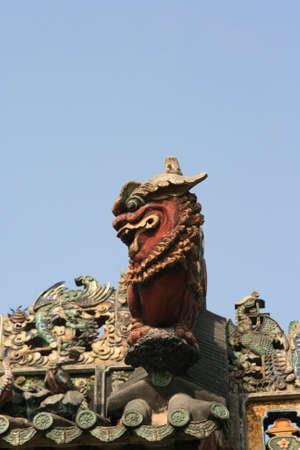 clan: Guangzhou Chen Clan relief