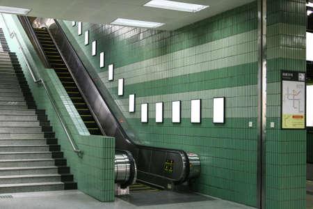 guangzhou: Guangzhou Metro