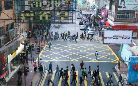crossing: Crossing