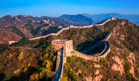 reloj de sol: The Great Wall