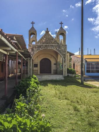 sirvientes: Orphanatory Capilla, Servidores de la cara divina, Orphanatory Capilla, municipio de El Crucero, Managua, Nicaragua