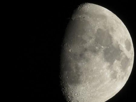 neighbor: Half moon, celestial earth neighbor