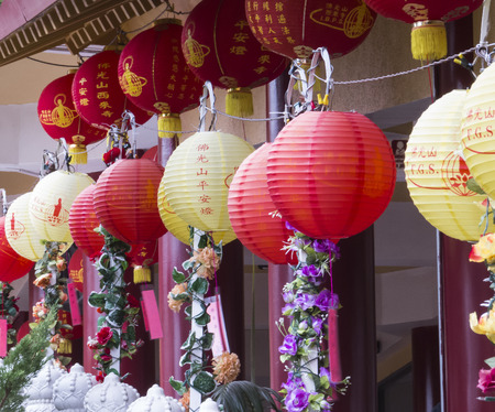 Lantern color year of the Horse celebration at Hsi Lai Temple , Hacienda heights -,CA. USA Stock Photo