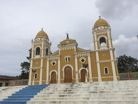 Masatepe Cathedral, Carazo, Nicaragua