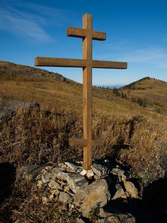 rood: grave rood on the mountain Stock Photo