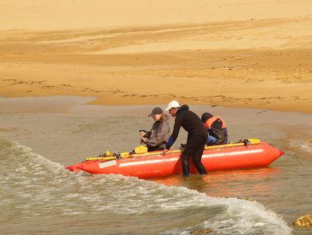 active  rafting at catamaran       photo