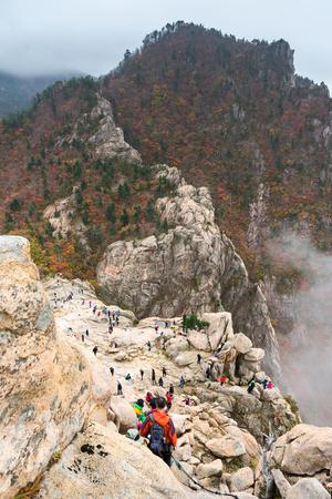 national cultures: Tourists at seorak mountains at the Seorak-san National Park, Soraksan, South korea Editorial