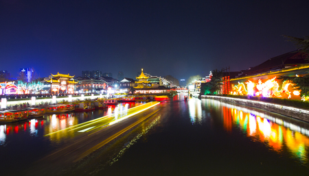 gaily: Nanjing Confucius Temple & Qinhuai River