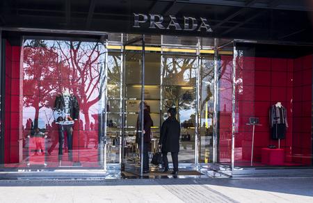 prada shop entrance Stock Photo - 79772233