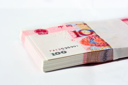 A pile of chinese cash