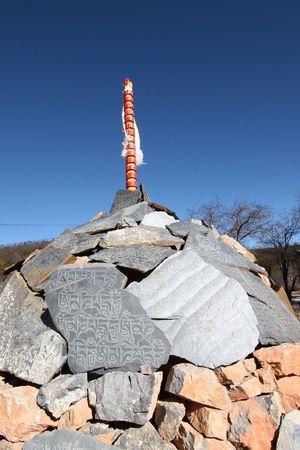 high altar: Tibetan scared rocks altar, Lijang, Yunnan, China Stock Photo
