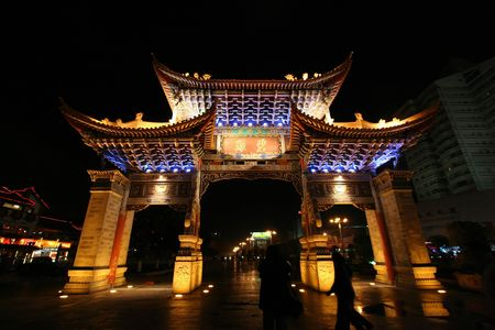 An ancient arch in Kunming city, Yunnan province, China