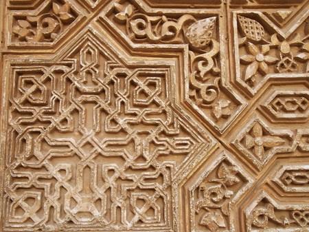 arabesque pattern: Islamic Plaster Bas-Relief in La Alhambra in Granada, Spain