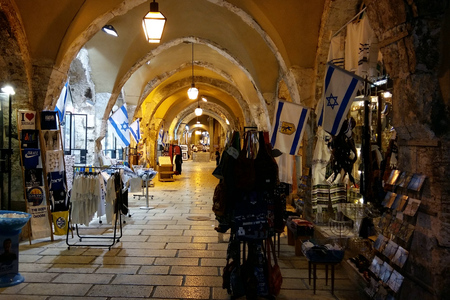 Shopping in Israel Редакционное