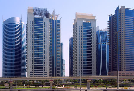 Skyscrapers of the modern city. photo