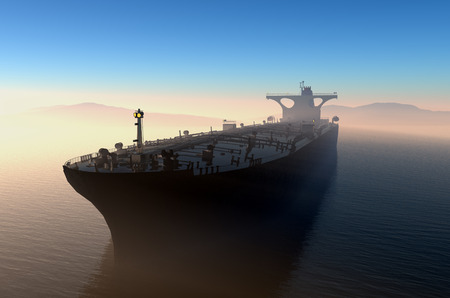 marine industry:  The cargo ship in the evening Stock Photo