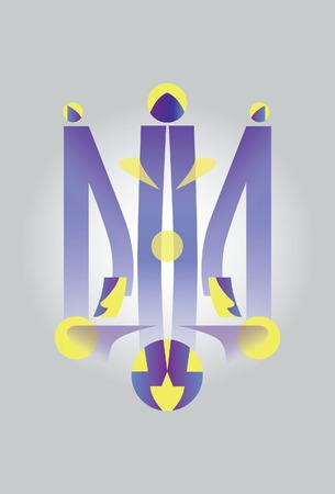 emblem of ukraine: Gerbarium.Stylized emblem of Ukraine Illustration