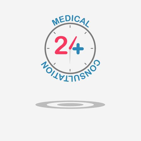 consulta médica: Veinticuatro disponibles consulta médica en línea. ilustración vectorial moderna de moda plana