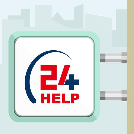 twenty four hour: Twenty four available medical help. Flat trendy modern vector illustration. Signboard conception.
