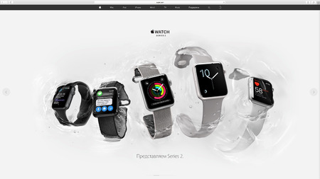 retina: MOSCOW, RUSSIA - SEPTEMBER 8, 2016: Apple Computers website on iMac 5K Retina in a geek creative room environment showcasing the newly announced Apple watch 2 Editorial