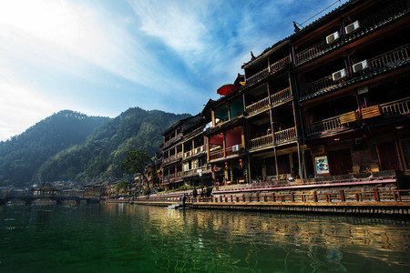 named: Chinese old town named fenghuang Editorial