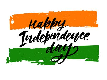 Happy Independence day India, Vector illustration, Flyer design for 15th August Çizim