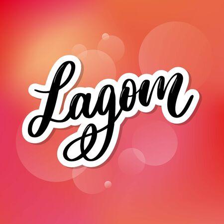 Lagom meaning inspirational handwritten text. Simple scandinavian lifestyle 일러스트