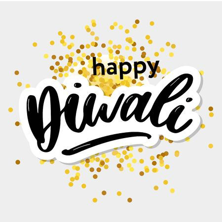Happy Diwali. Handwritten brush black text, gold pinstripe. Beautiful lettering invitation, greeting, prints, posters. Typographic inscription, calligraphic design vector Illustration