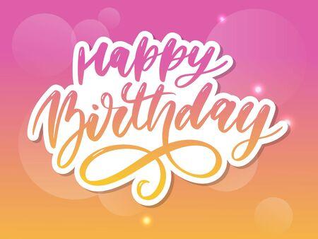 Happy Birthday lettering calligraphy brush gradient sticker