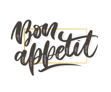 Bon appetit hand drawn lettering. Vector illustration