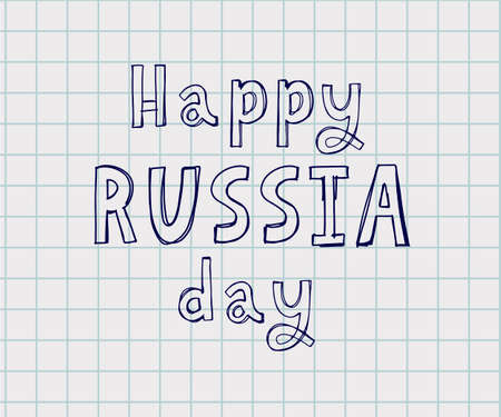 Day of Russia, June 12. Vector illustration. Great holiday gift card. Lettering in Russian. Иллюстрация