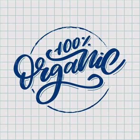 Organic brush lettering. Hand drawn word organic with green leaves. Label, logo template for organic products, healthy food Иллюстрация