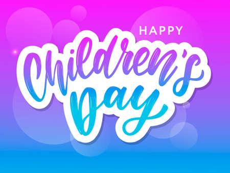 Children's day vector background. Happy Children's Day title. Happy children's day