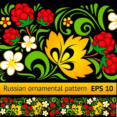 floral ornamental pattern Stock Vector - 16104256