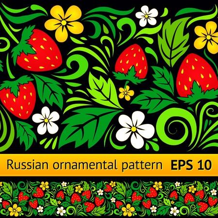 russian culture: floral ornamental pattern Illustration