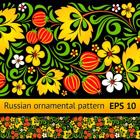 floral ornamental pattern Illustration