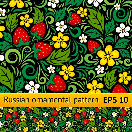 russian culture: floral ornamental pattern in traditional Russian style