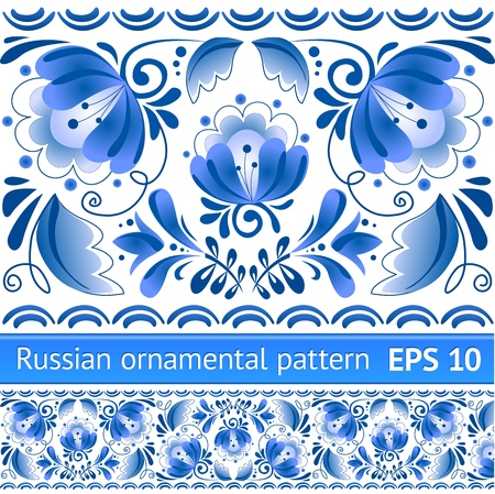 Russian national floral pattern in gzhel style  Vector