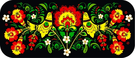 russian easter: Russian traditional ornament  Hohloma   Birds