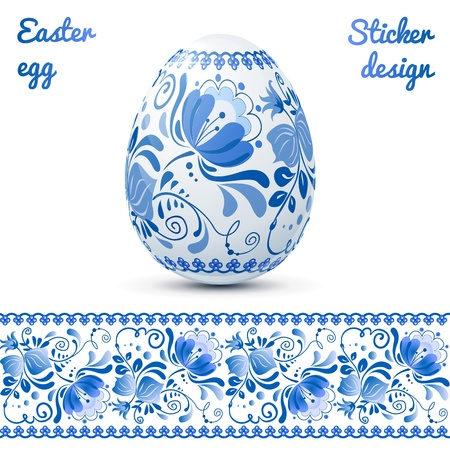Easter eggs sticker design template Vector