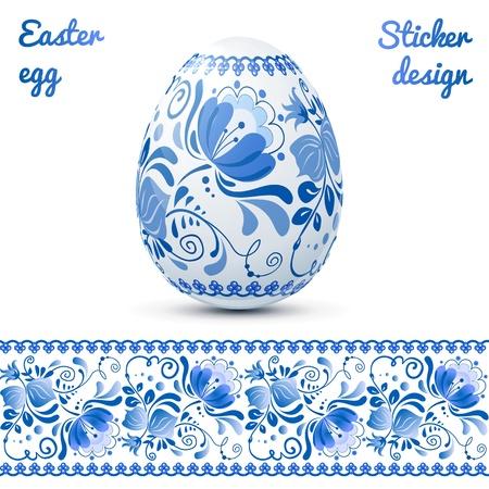 white russian: Easter eggs sticker design template