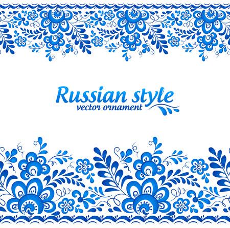 russian pattern: Blue floral borders in Russian gzhel style