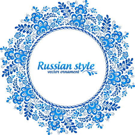 russian tradition: Blue floral circle ornament in gzhel style