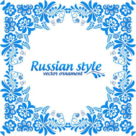 gzhel: Blue ornamental floral frame in gzhel style