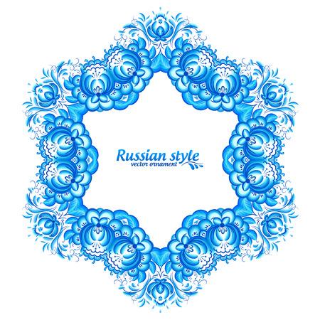 gzhel: Star vector frame in gzhel style Illustration