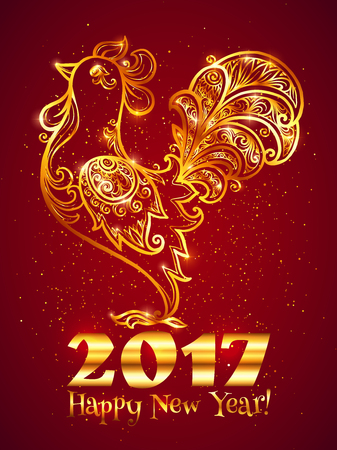 greeting people: Golden lineart ornate rooster with sign Happy New Year. Traditional Chinese symbol of next 2017 year