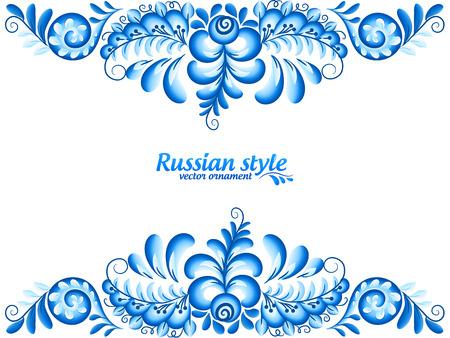 Niebieska granica wektora w stylu rosyjskiego gzhel na białym tle Ilustracje wektorowe