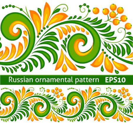 Groen en geel ornament vector naadloze patroon in het Russisch hohloma stijl isololated op een witte achtergrond Vector Illustratie