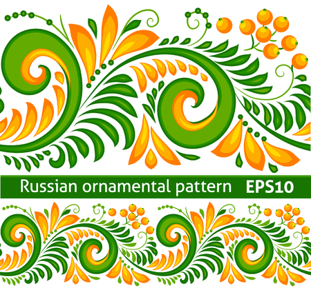 Green and yellow ornament vector seamless pattern in Russian hohloma style isololated on white background