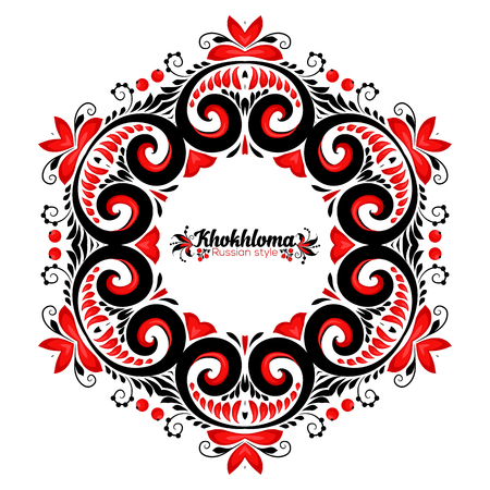 Ornate vector floral round frame in Russian hohloma style isolated on white background Illustration